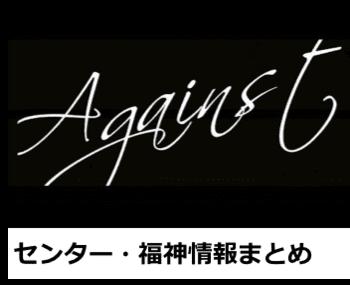 乃木坂46センター・福神・選抜まとめ